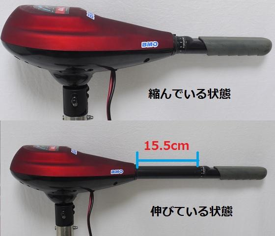 P1600775-1
