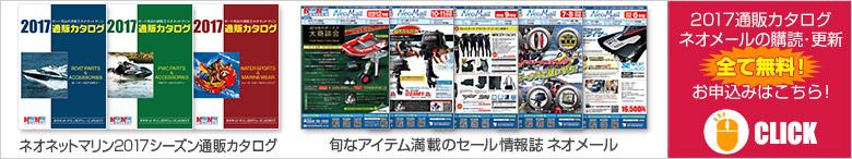 catalog-780bnr_on