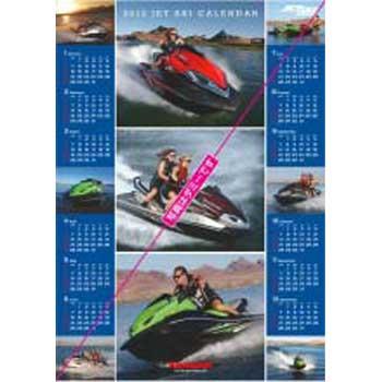 2012 Kawasaki ジェットスキーカレンダー