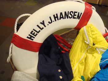 090807ヘリーハンセン1